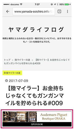 f:id:yamadasoichiro:20170709074051p:plain