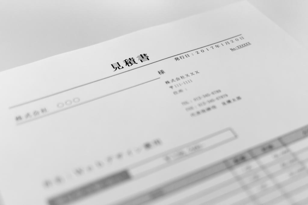 f:id:yamadasoichiro:20170710121045j:plain