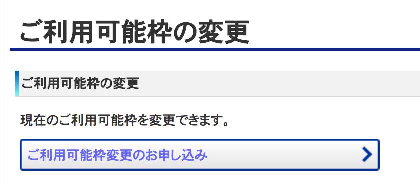 f:id:yamadasoichiro:20170716094252p:plain