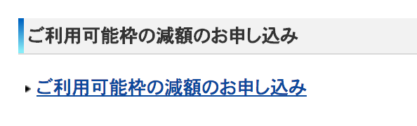 f:id:yamadasoichiro:20170716094306p:plain