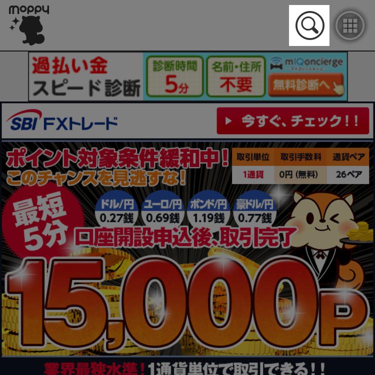 f:id:yamadasoichiro:20170718154942p:plain