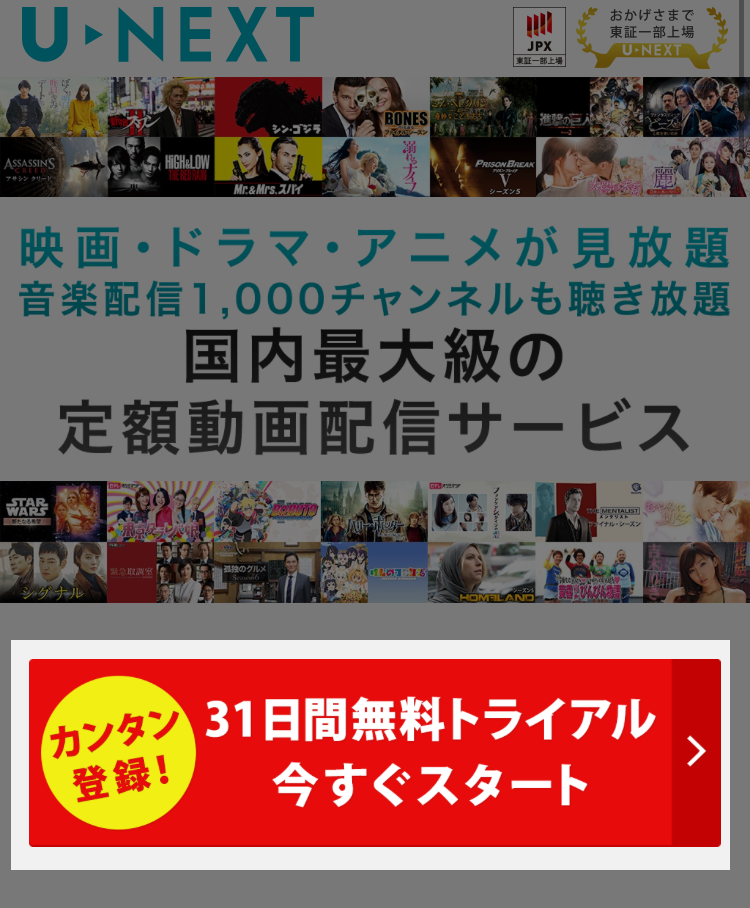 f:id:yamadasoichiro:20170718155659p:plain