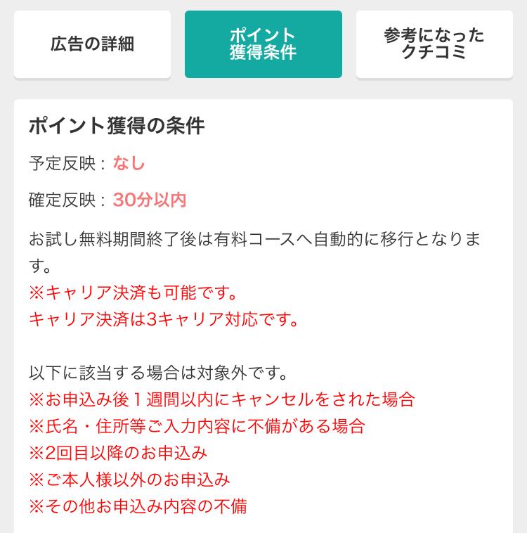 f:id:yamadasoichiro:20170718162052p:plain