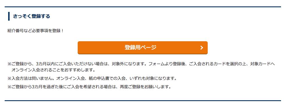 f:id:yamadasoichiro:20170729133239p:plain