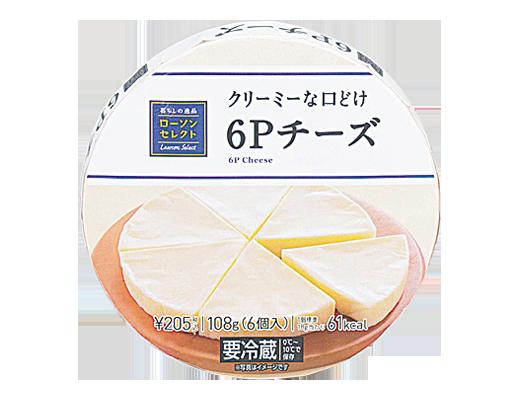 f:id:yamadasoichiro:20170731100307p:plain