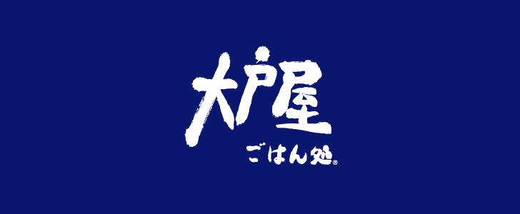 f:id:yamadasoichiro:20170801093224p:plain