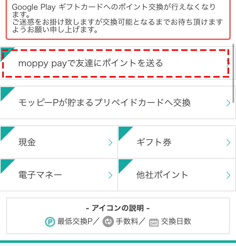 f:id:yamadasoichiro:20170805075455p:plain