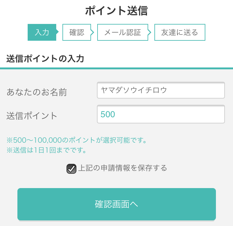 f:id:yamadasoichiro:20170805083521p:plain