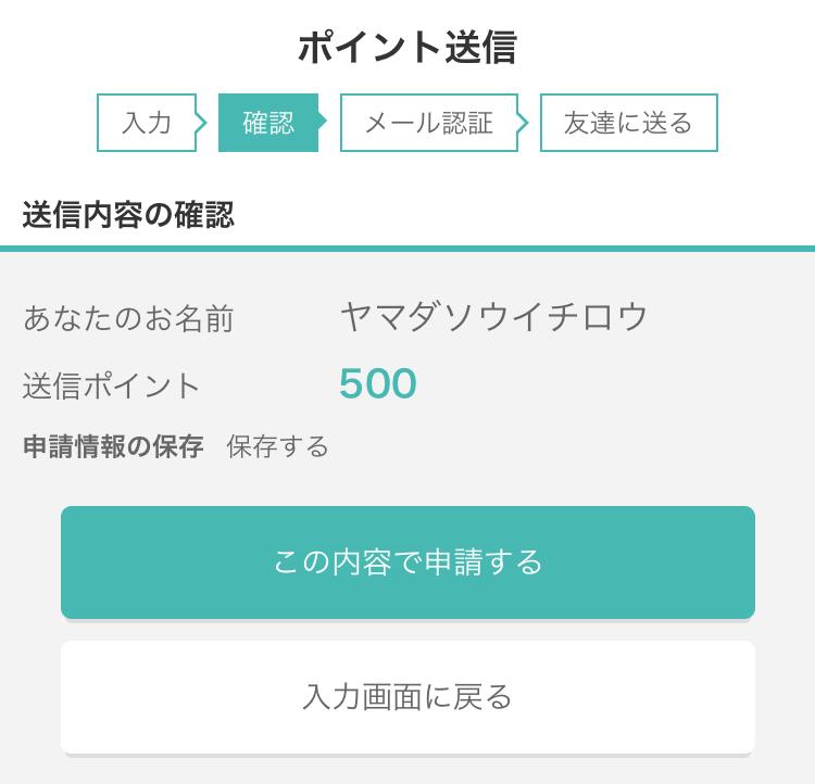 f:id:yamadasoichiro:20170805083658p:plain