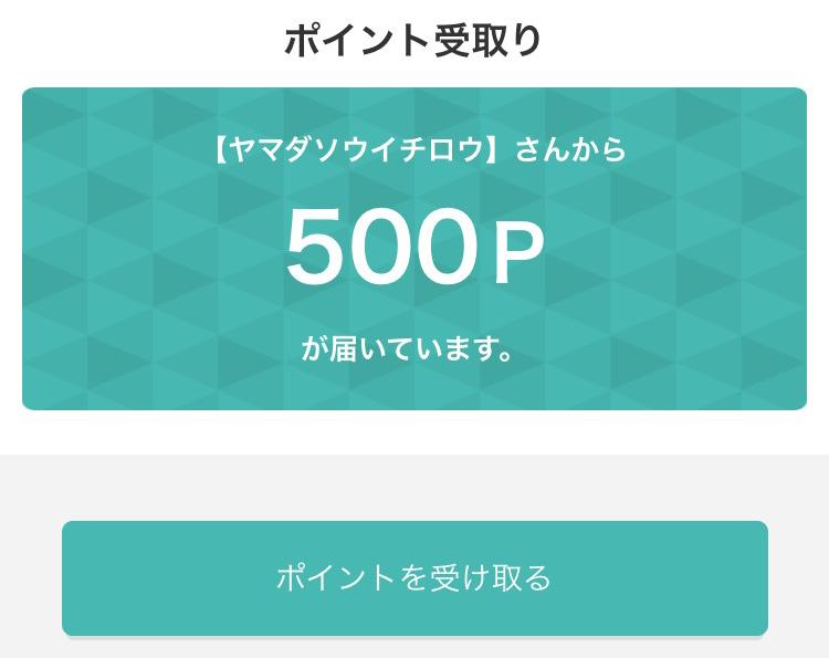 f:id:yamadasoichiro:20170805085910p:plain
