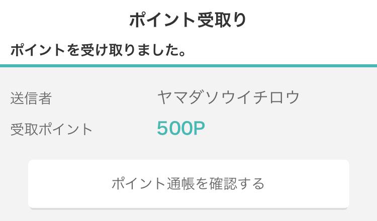 f:id:yamadasoichiro:20170805090004p:plain