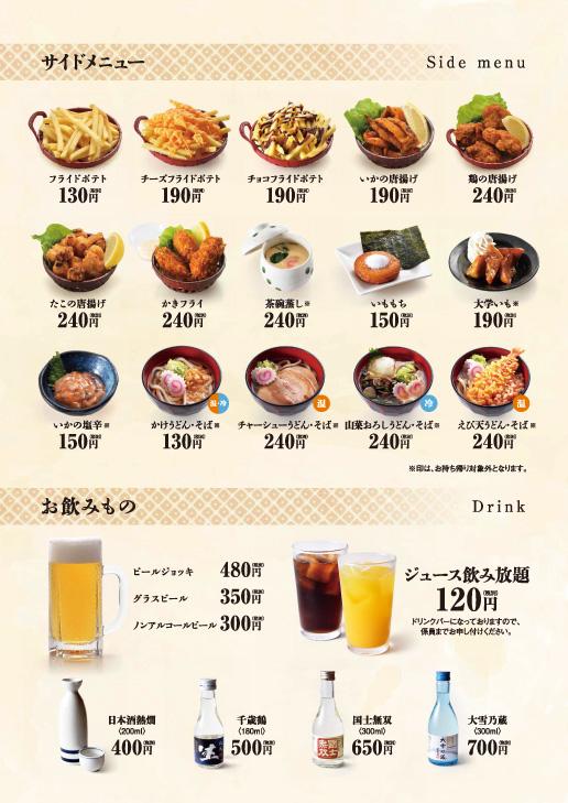 f:id:yamadasoichiro:20170805183719j:plain