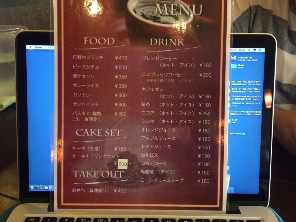 f:id:yamadasoichiro:20170810093057j:plain