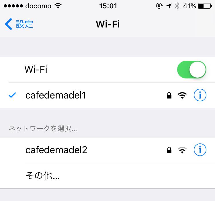 f:id:yamadasoichiro:20170810094254p:plain