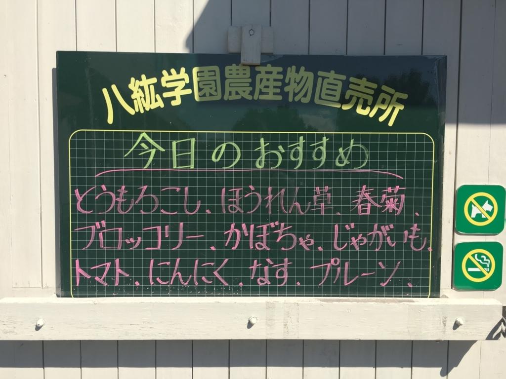 f:id:yamadasoichiro:20170923075736j:plain