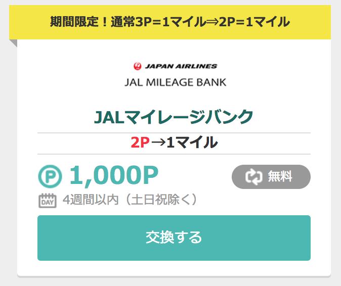f:id:yamadasoichiro:20170924095345p:plain