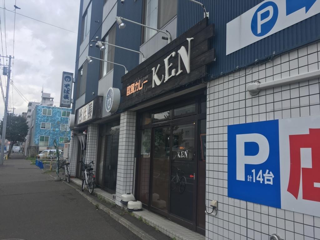 f:id:yamadasoichiro:20170925074245j:plain