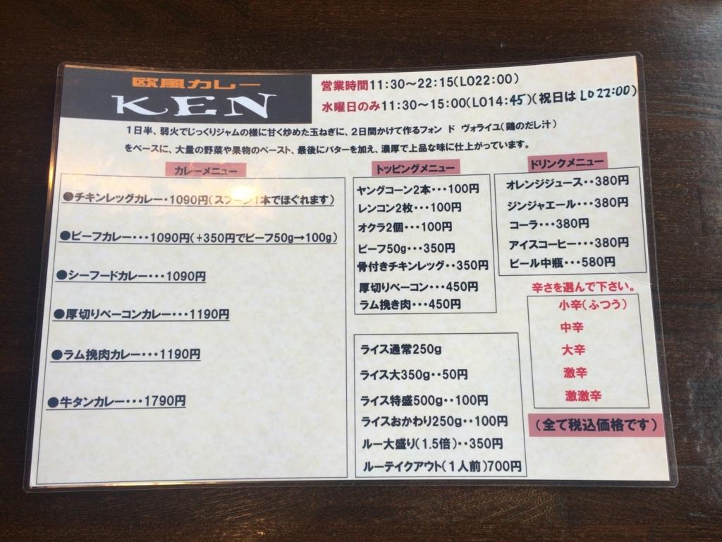 f:id:yamadasoichiro:20170925081755j:plain