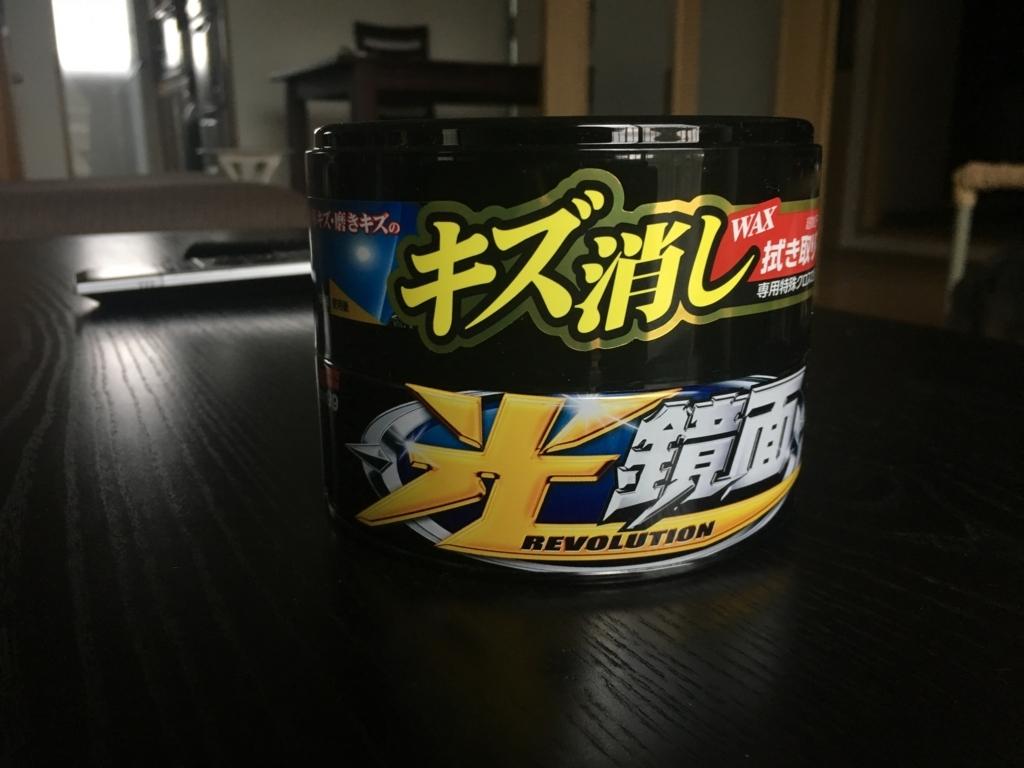 f:id:yamadasoichiro:20171012070817j:plain