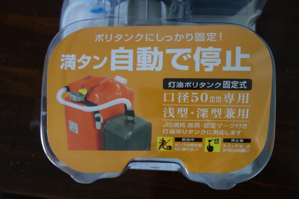 f:id:yamadasoichiro:20171018175743j:plain