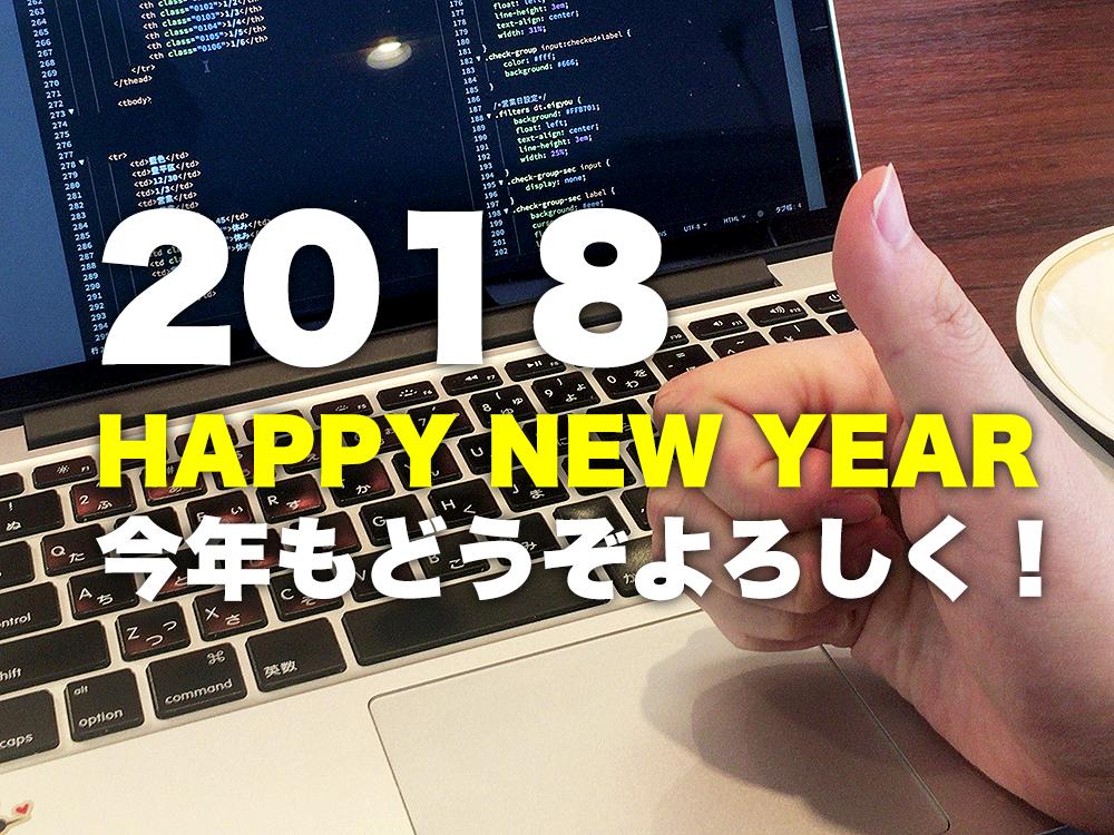f:id:yamadasoichiro:20180104103823p:plain