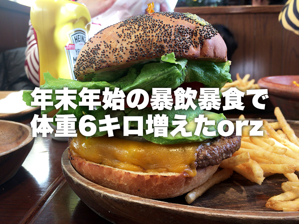 f:id:yamadasoichiro:20180106095831p:plain