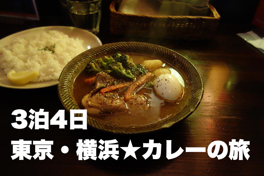 f:id:yamadasoichiro:20180118114858p:plain