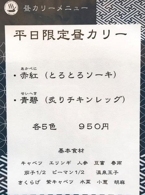 f:id:yamadasoichiro:20180201085539p:plain