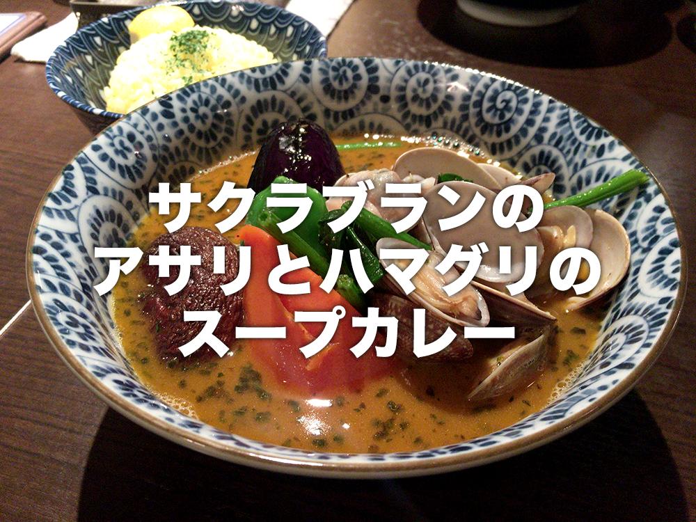 f:id:yamadasoichiro:20180202075957p:plain
