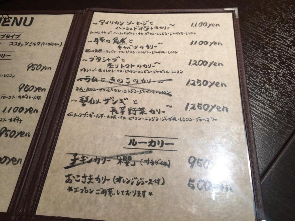 f:id:yamadasoichiro:20180202081516j:plain