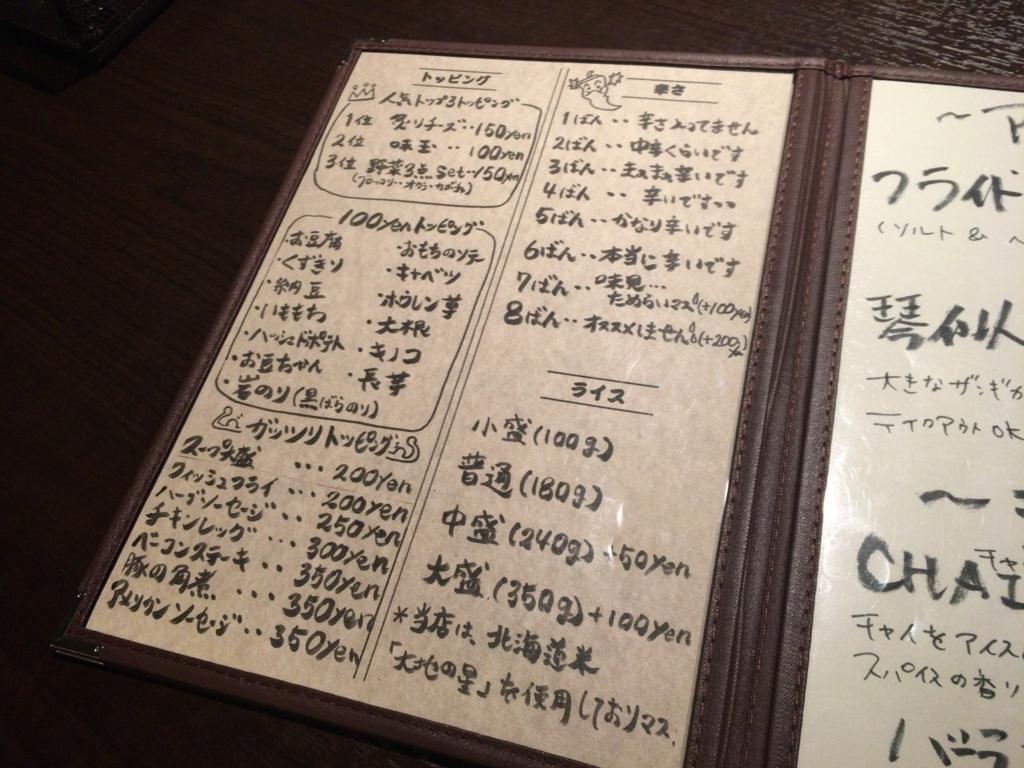 f:id:yamadasoichiro:20180202081613j:plain