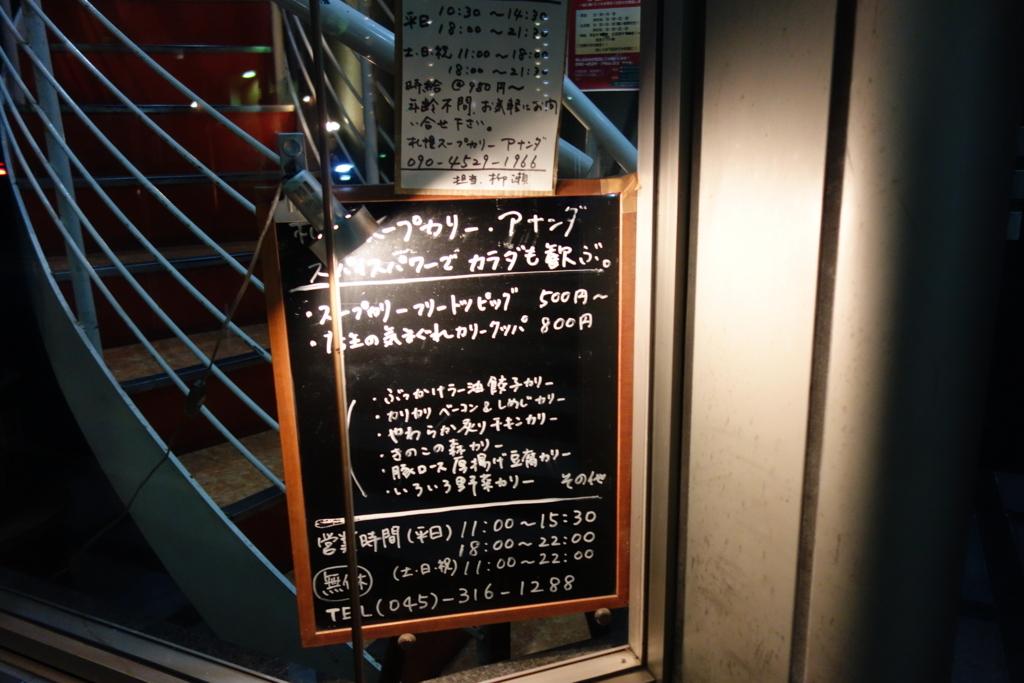 f:id:yamadasoichiro:20180203074956j:plain