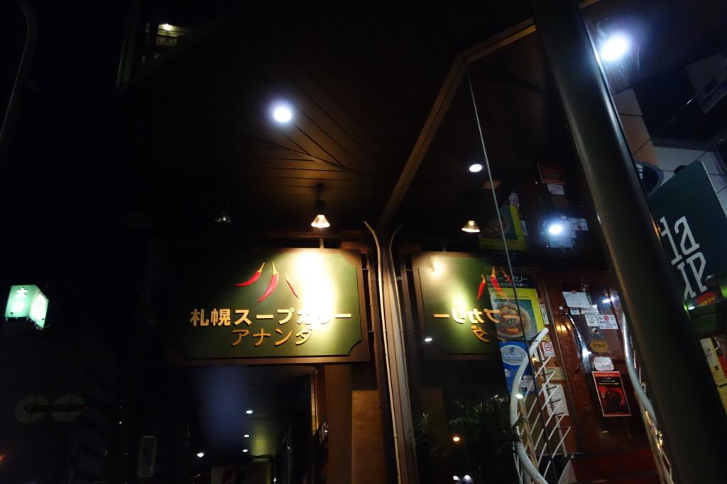 f:id:yamadasoichiro:20180203075059j:plain