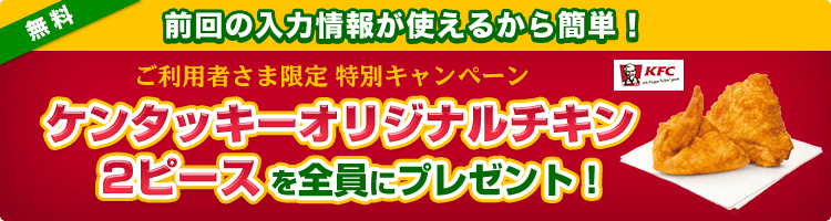 f:id:yamadasoichiro:20180204095702p:plain