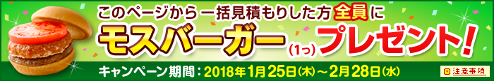 f:id:yamadasoichiro:20180204095714j:plain
