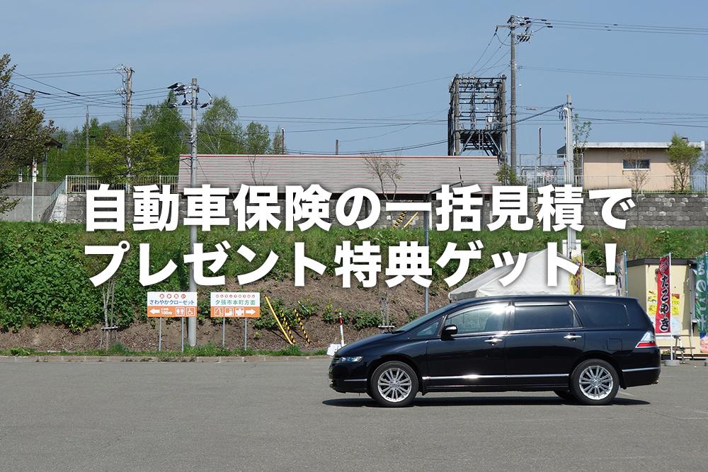 f:id:yamadasoichiro:20180204130457p:plain
