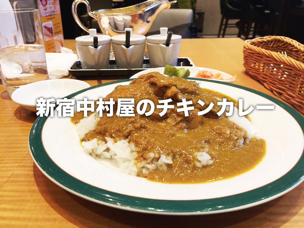 f:id:yamadasoichiro:20180206075621p:plain