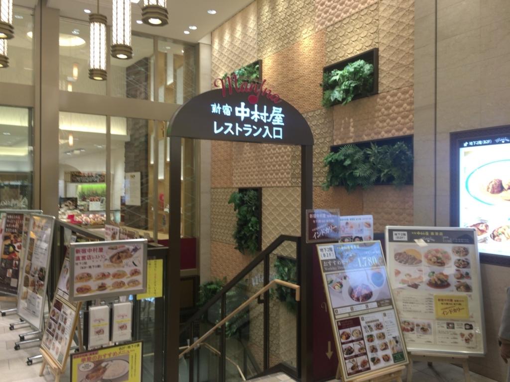 f:id:yamadasoichiro:20180206080301j:plain