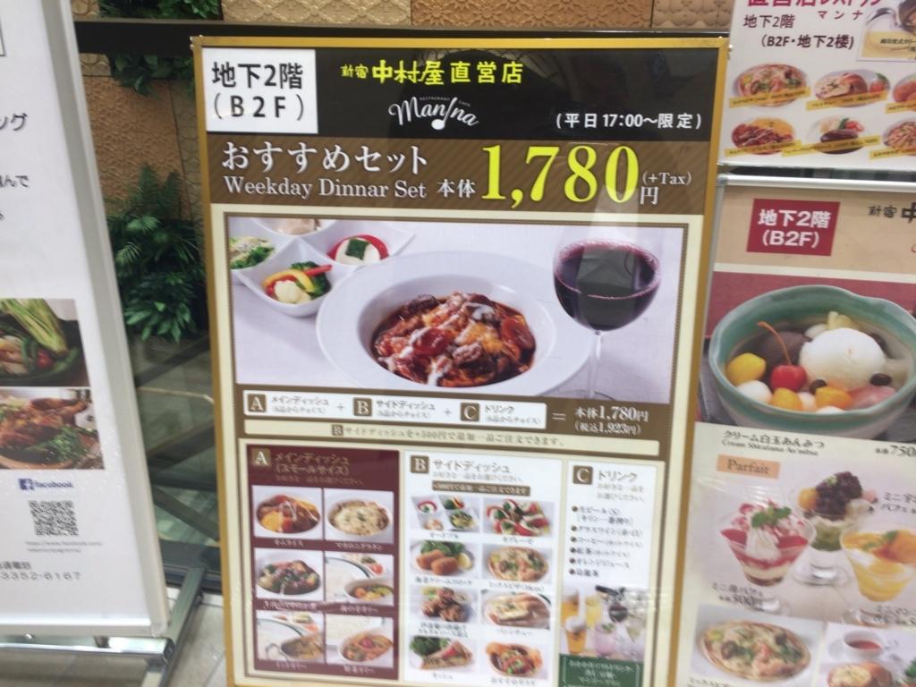 f:id:yamadasoichiro:20180206080357j:plain