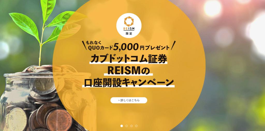 f:id:yamadasoichiro:20180218082306p:plain