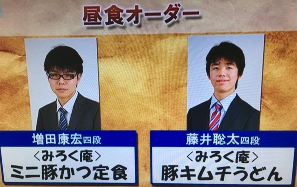 f:id:yamadatakasi:20170626193555j:plain