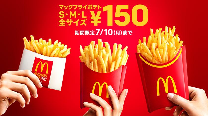 f:id:yamadatakasi:20170701154904j:plain