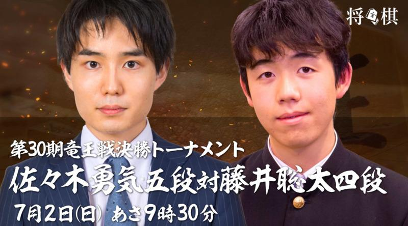 f:id:yamadatakasi:20170702174217j:plain