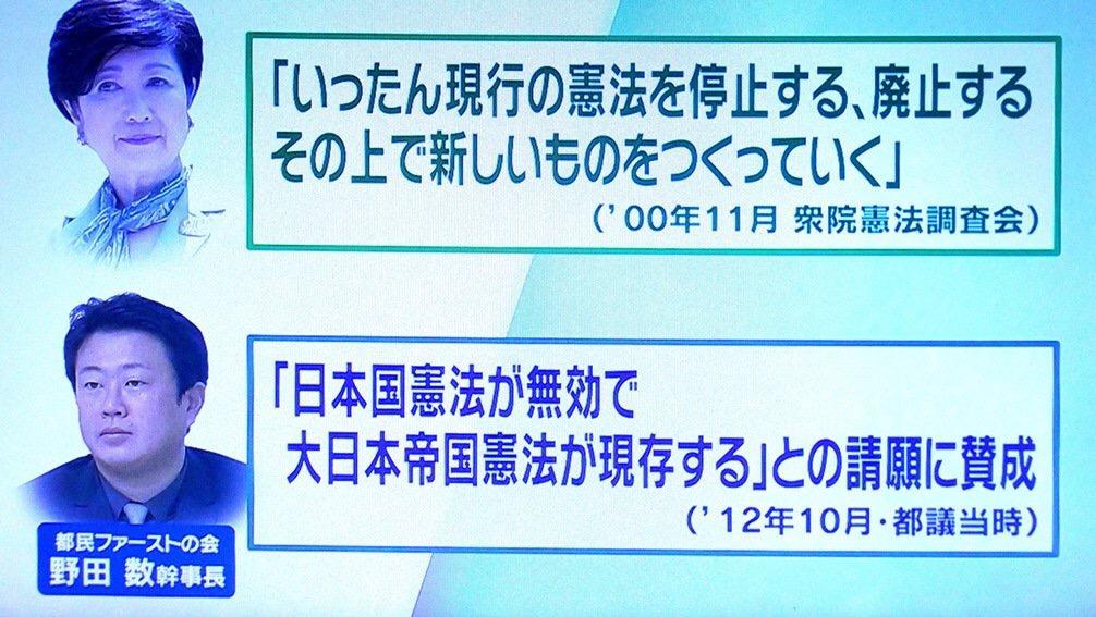 f:id:yamadatakasi:20170703153507j:plain