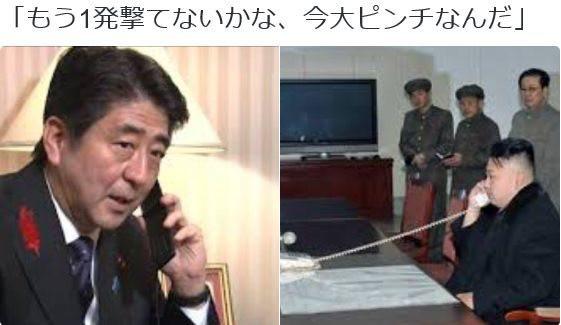 f:id:yamadatakasi:20170704152835j:plain
