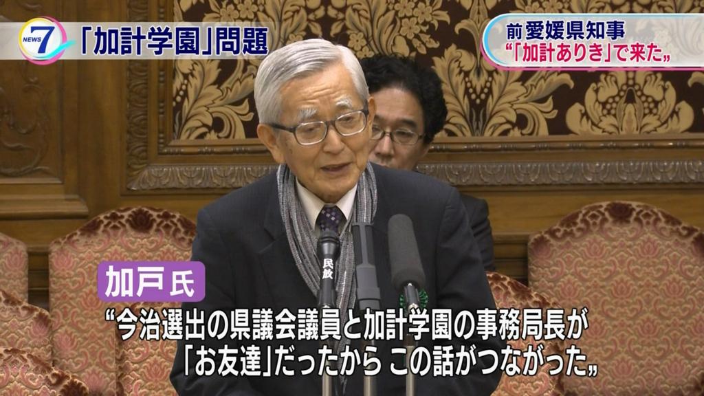f:id:yamadatakasi:20170710193442j:plain