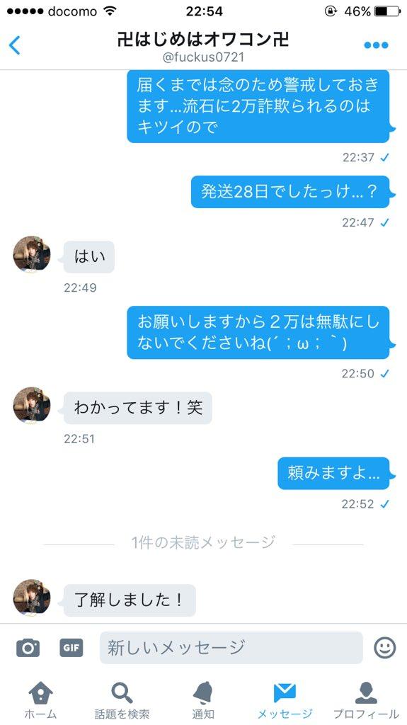 f:id:yamadatakasi:20170717215021j:plain