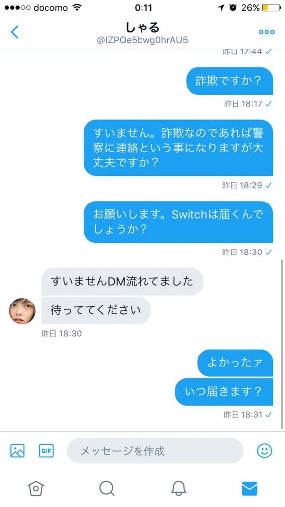 f:id:yamadatakasi:20170717215026j:plain