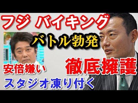 f:id:yamadatakasi:20170725201833j:plain