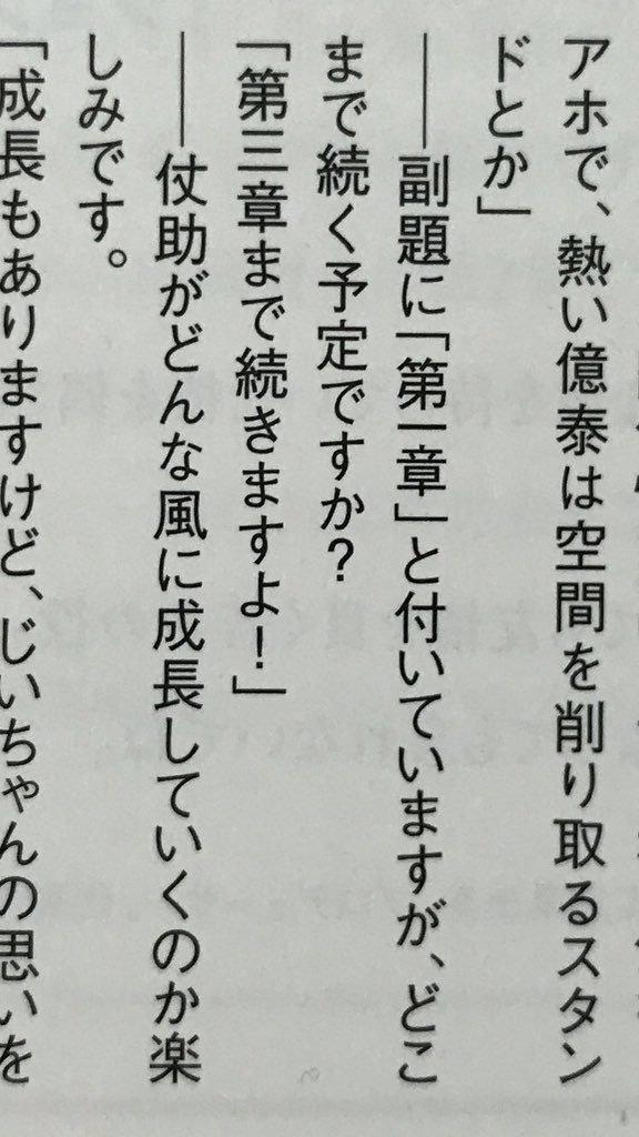 f:id:yamadatakasi:20170823232046j:plain
